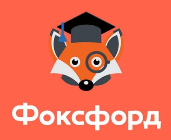 ФоксФорд: Agile для школьных проектов.
