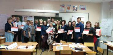 Тренинг в школе №12 г. Орехово-Зуево