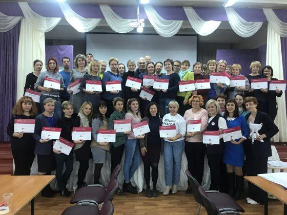 Тренинг eduScrum в Электростали — две школы и двойная энергия!
