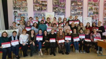 Тренинг 18-19 февраля в школе «Ника» в Москве