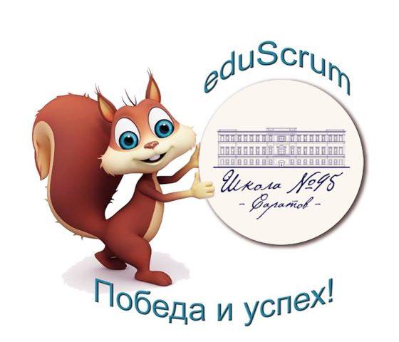 Как eduScrum работает в школе и что об этом думают учителя и ученики?