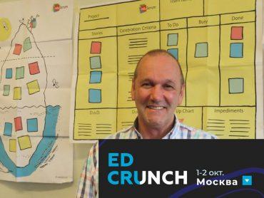 eduScrum на конференции EdCrunch 2 октября, Москва